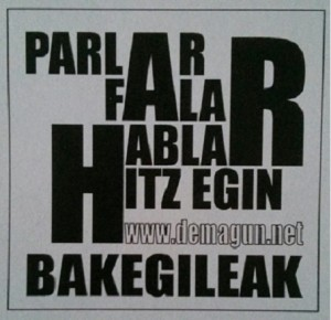 Logo HAR (2)